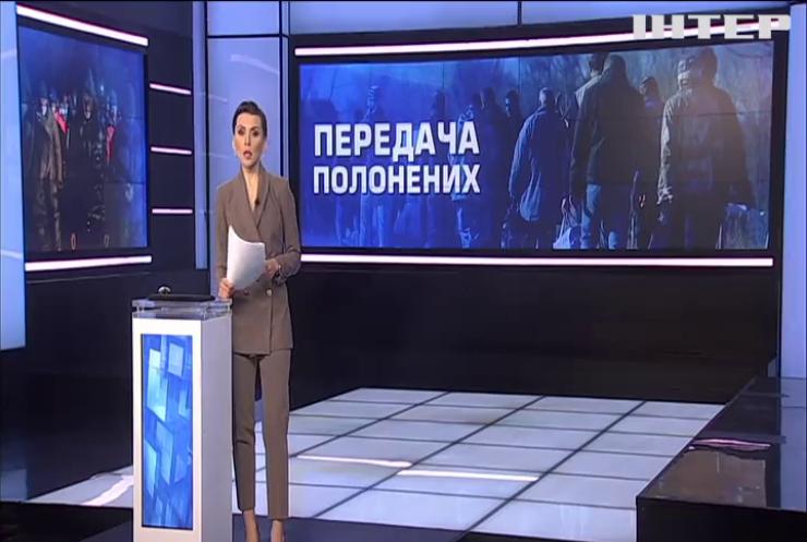 """Бойовики передадуть Україні """"помилуваних"""" полонених"""