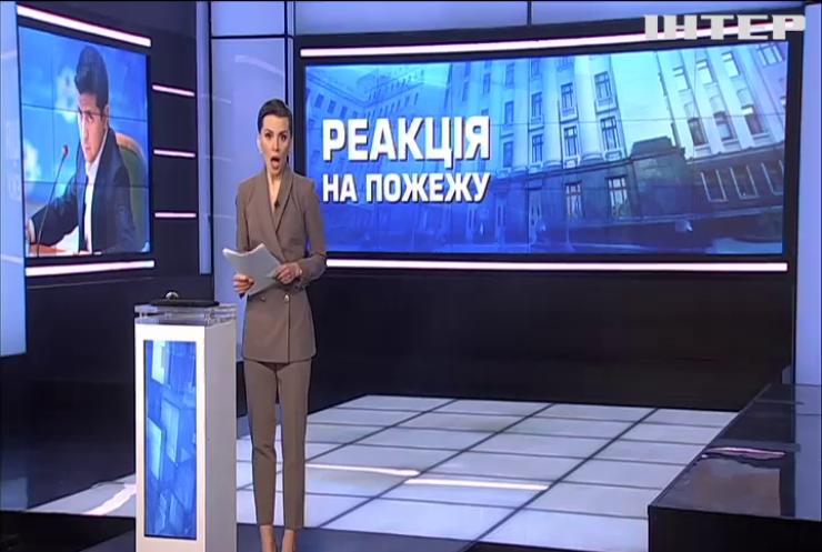 Володимир Зеленський взяв під особистий контроль розслідування пожежі у Харкові