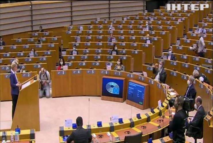 Європарламент закликав країни ЄС посилити санкції проти Росії через арешт Олексія Навального