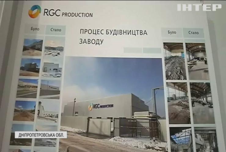 У Дніпрі почали виготовляти інноваційне газове обладнання