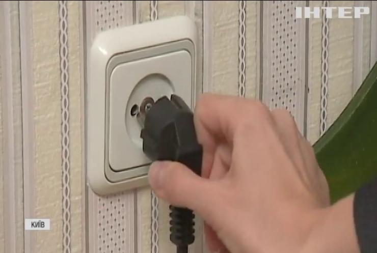 Готуйте гаманці: в Україні підняли тарифи і скасували пільги на електроенергію
