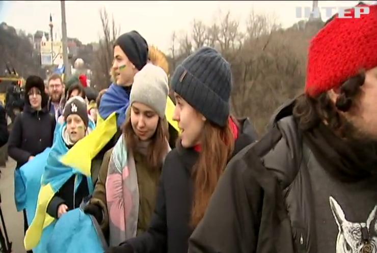 День Соборності: традиційний живий ланцюг у Києві відбувся онлайн