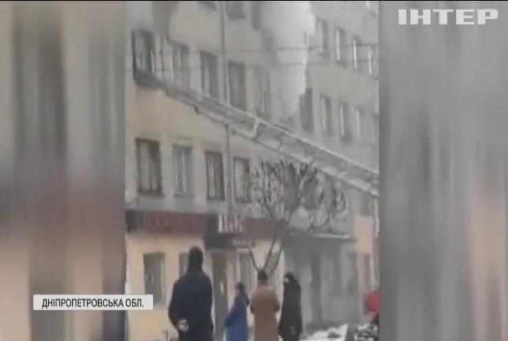 На Дніпропетровщині спалахнув гуртожиток