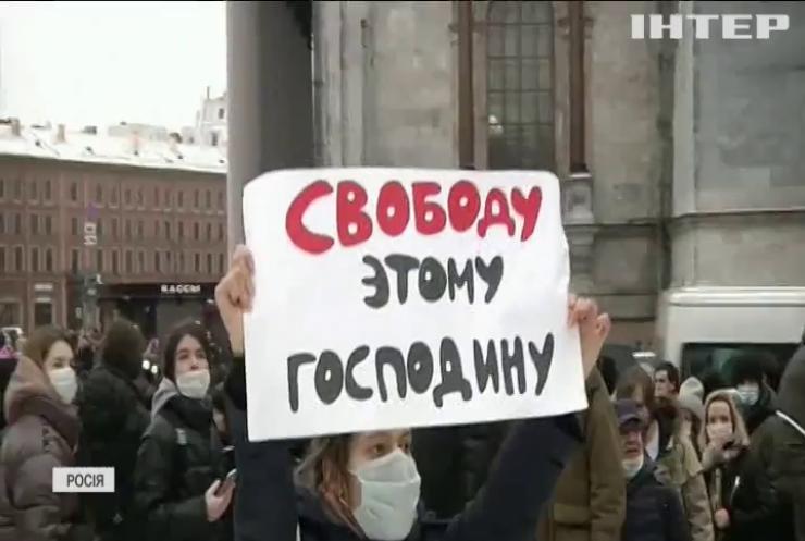 Євросоюз обговорить санкції проти Росії через арешт Навального