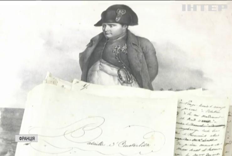 Манускрипт Наполеона виставили на аукціон у Парижі (відео)