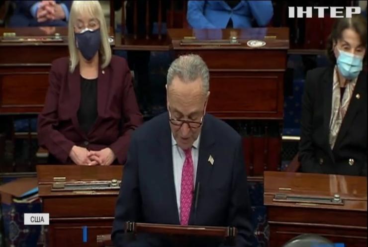 У Сенаті США відклали процес імпічменту Дональда Трампа