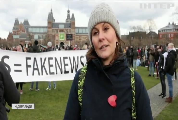 Противники локдауну влаштували погроми у Нідерландах