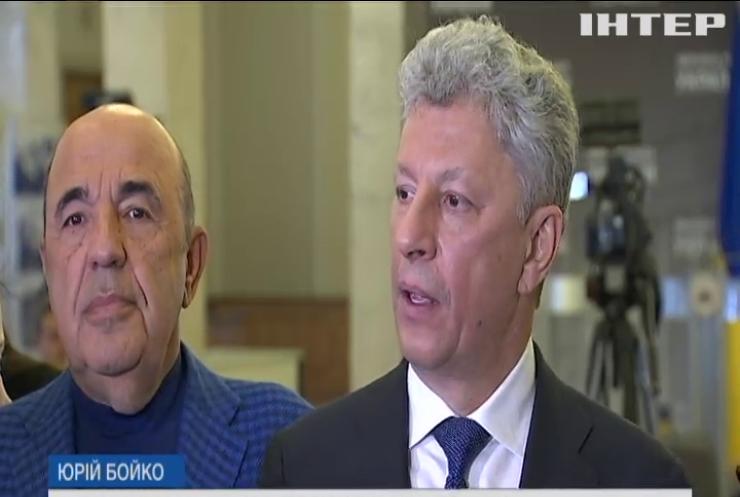 """В """"Опозиційній платформі - За життя"""" засудили закриття опозиційних телеканалів в Україні"""