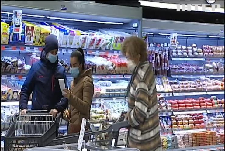 Життя на мінімалці: в Україні хочуть переглянути прожитковий мінімум
