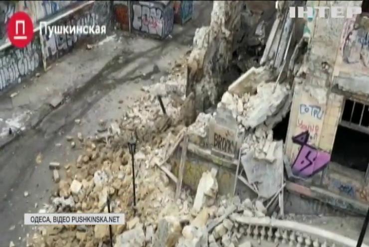 В історичному центрі Одеси обвалився занедбаний будинок