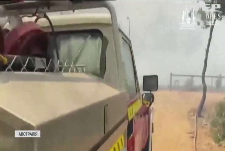 Руйнівна пожежа накоїла лиха в Австралії
