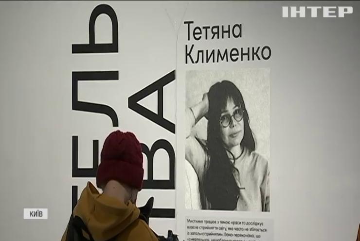 Онкохвора українка малюнками розповіла історію хвороби