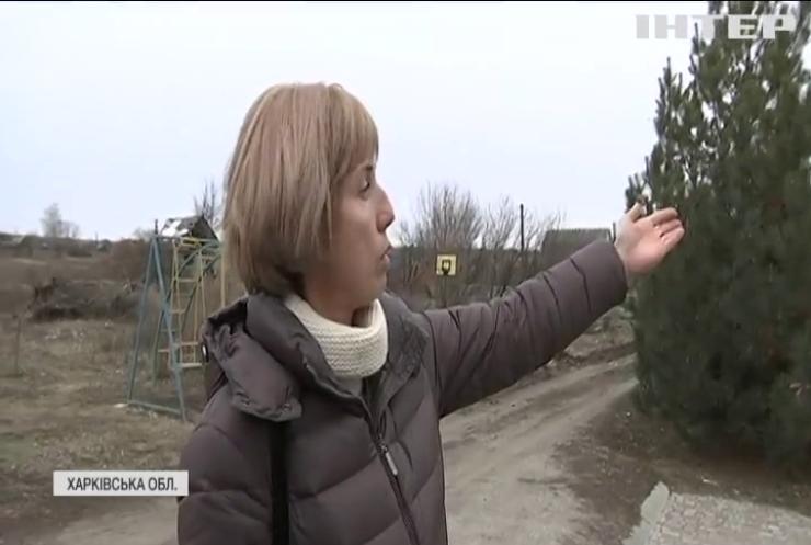 Піщані війни: жителі Харківщини повстали проти створення піщаного кар'єру