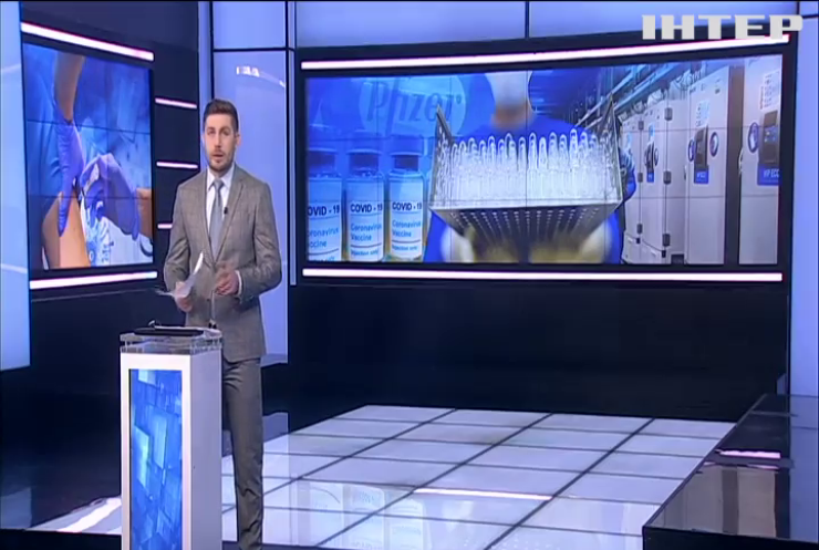 США нададуть Україні холодильники для зберігання вакцини проти COVID-19