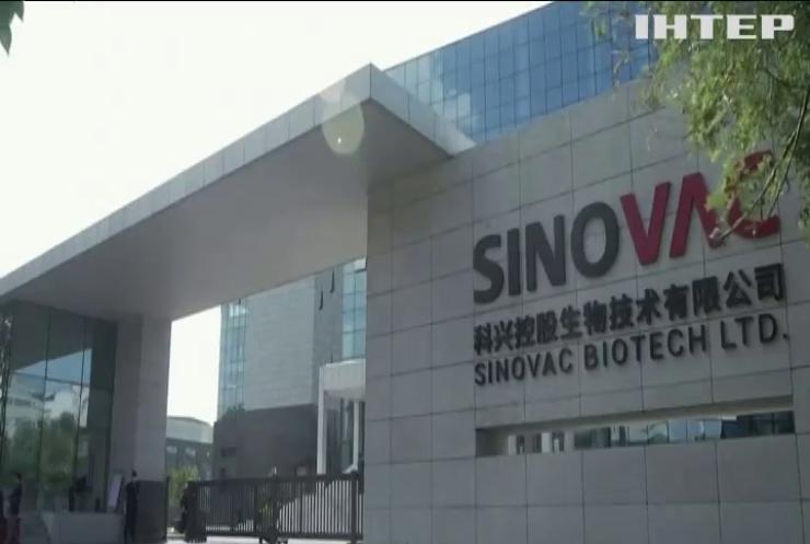 Sinovac запізнюється: поставки вакцини можуть перенести до квітня