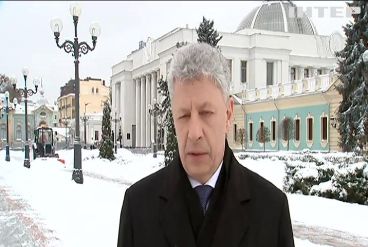 Юрій Бойко розкритикував проведення закупівель вакцин від коронавірусу