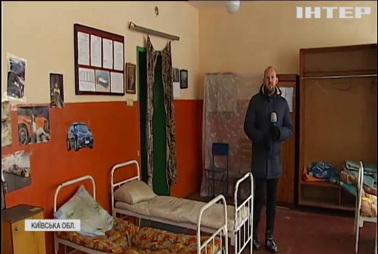 """Операція """"Приватизація"""": в Україні виставили на продаж в'язниці, колонії та слідчі ізолятори"""