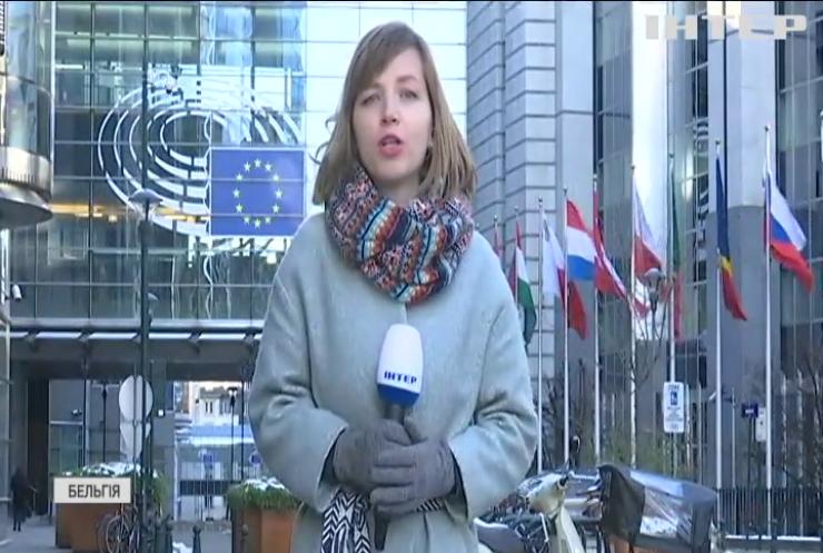 У Брюсселі розкритикували сповільнення реформ в Україні