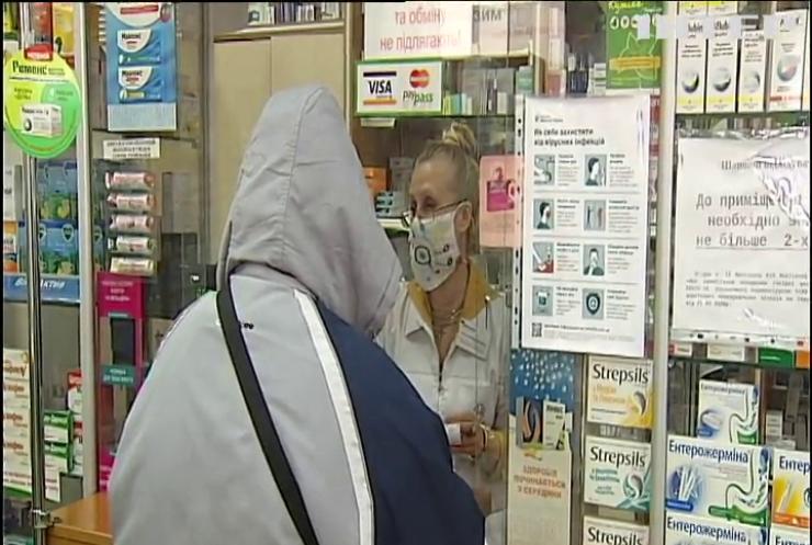 Скандал на мільярд: МОЗ звинувачує державне підприємство у зриві закупівель медпрепаратів