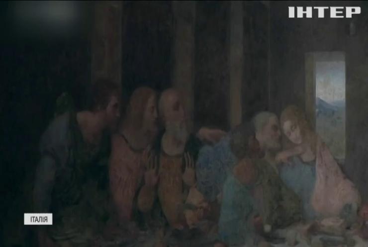 """""""Таємну вечерю"""" Леонардо да Вінчі відкрили для публіки"""