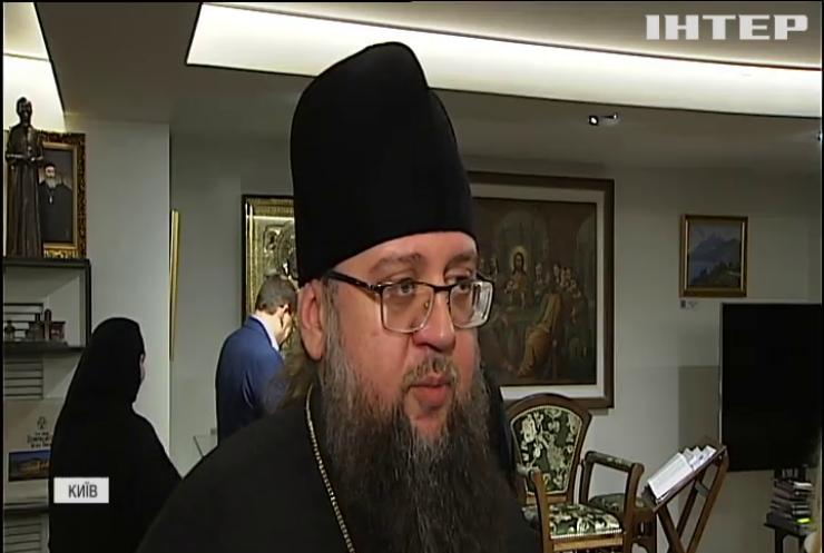 Український Афон: у Києві відкрили музей-галерею зі священними реліквіями Святої гори