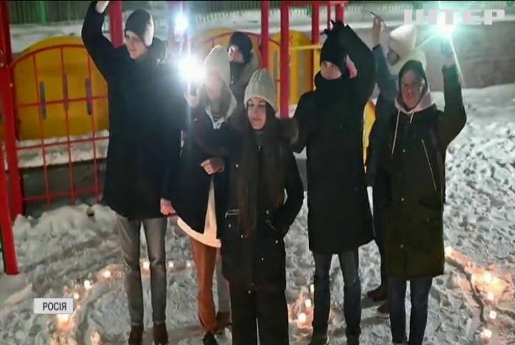 У Росії пройшла акція підтримки Олексія Навального