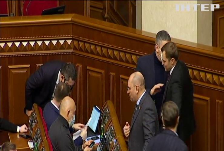 """Верховна Рада засудила Януковича і протиправні дії """"Беркута"""""""