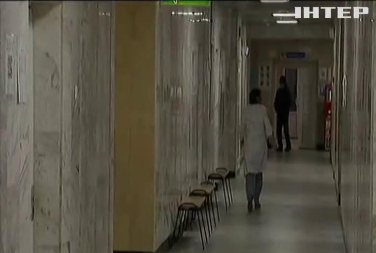 В Умані дівчата випили ліки та потрапили до лікарні