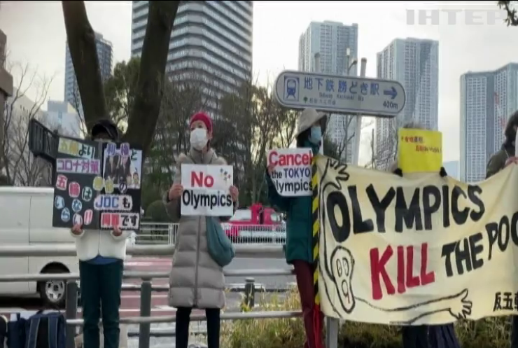 Оргкомітет Олімпіади в Токіо отримав нового очільника