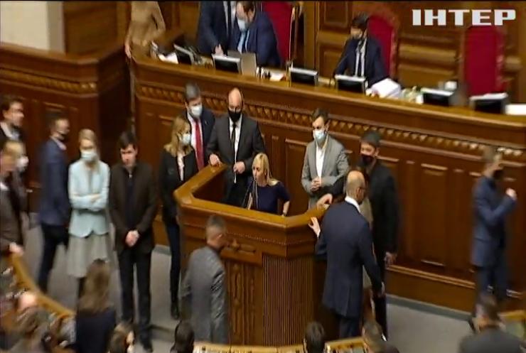 Верховна Рада засудила режим Януковича офіційною постановою