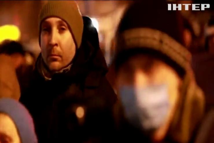 У Києві вшанували пам'ять загиблих на Майдані
