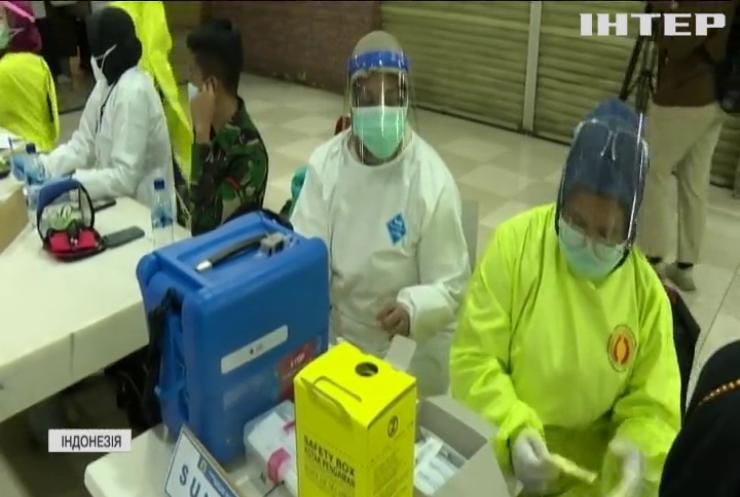 Жителів Джакарти штрафуватимуть за відмову від вакцинації