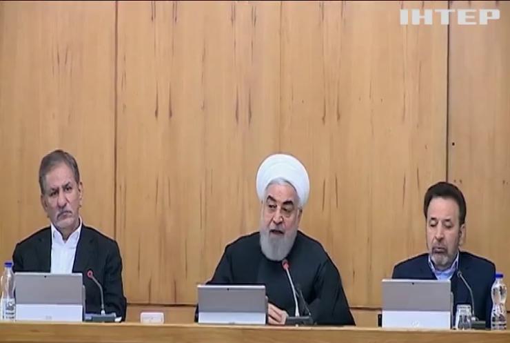 США готові повернутися до ядерної угоди з Іраном