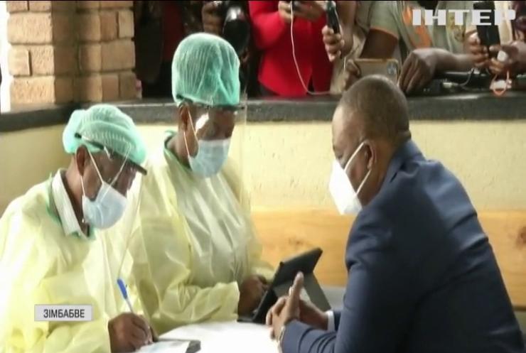 У Зімбабве розпочали масову вакцинацію населення
