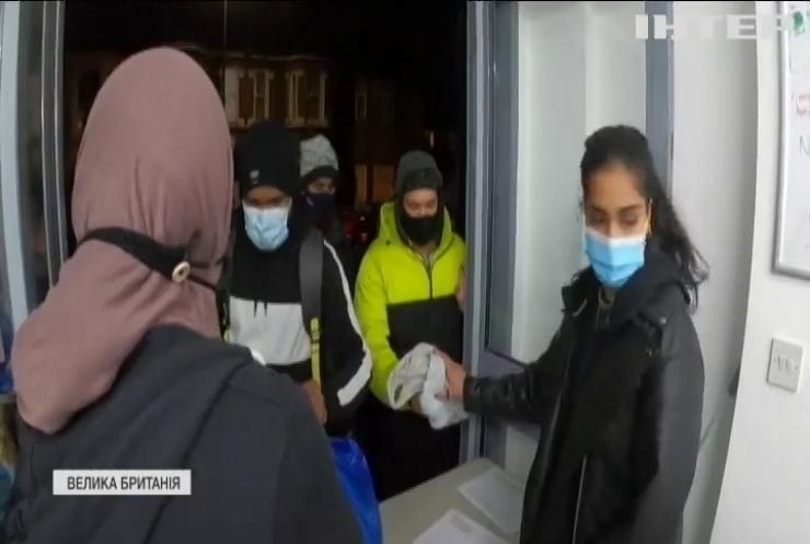 Голодна наука: у Британії карантин поставив студентів на межу виживання