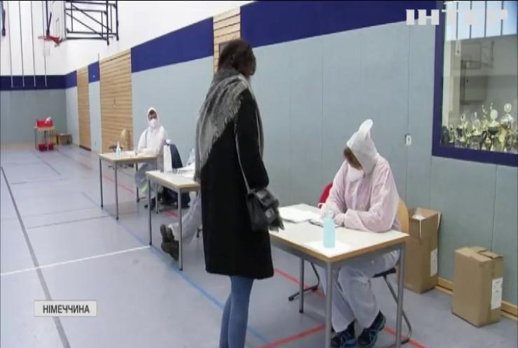 У Німеччині запроваджують безкоштовне тестування населення на COVID-19
