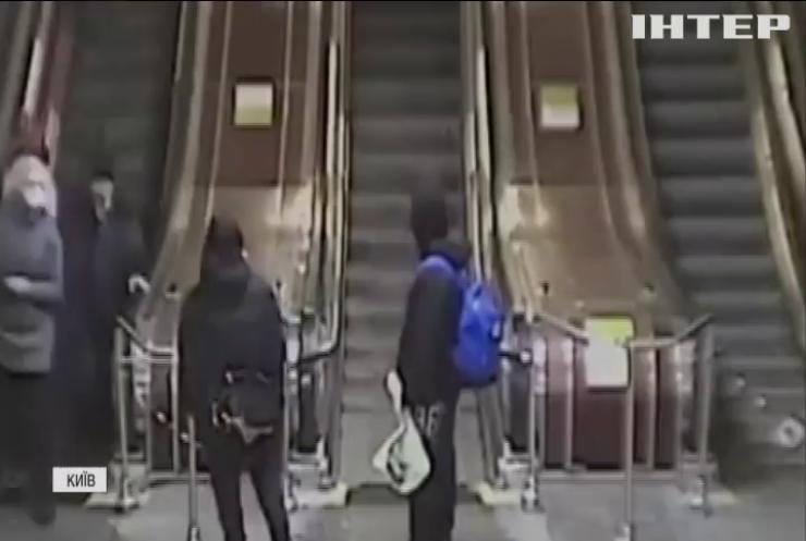 Молодики-спортсмени побили в метро співробітників СБУ