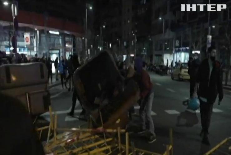 У Барселоні на мітингу підтримки Пабло Хаселя побилися із поліцією