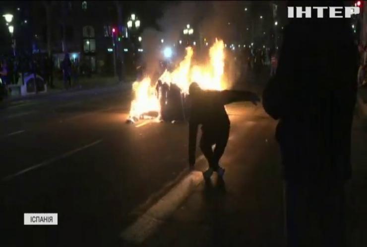 """""""Ми живемо у поліційній державі"""": іспанці протестують проти арешту реп-співака"""