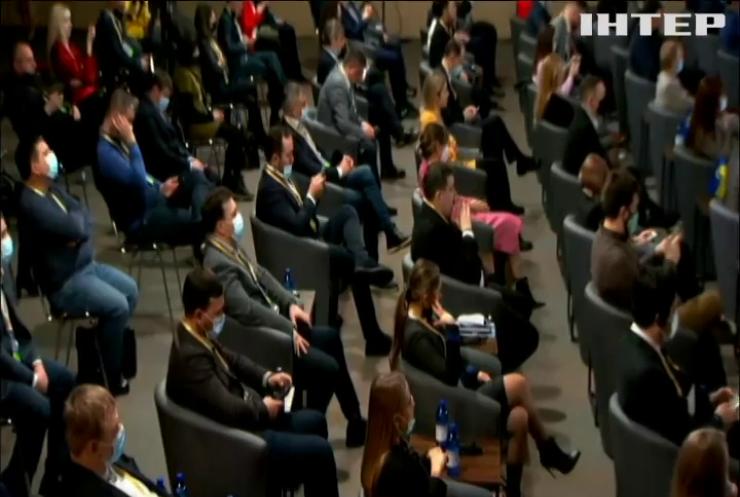 """""""Велике будівництво"""" та поставки вакцини: які питання обговорили на форумі """"Україна 30"""""""