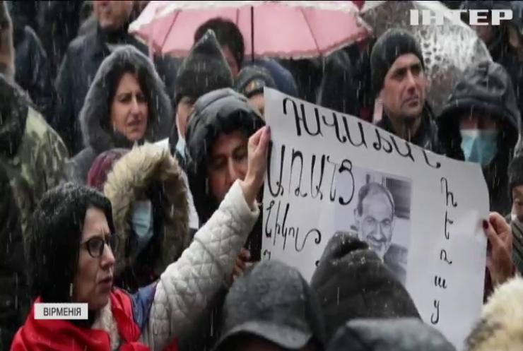 У Єревані затримали учасників антиурядового протесту