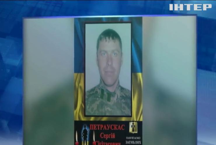 Біля Зайцевого під обстрілом загинув український військовий