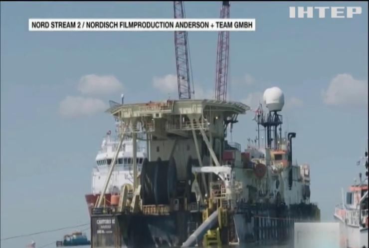 США запровадили нові санкції проти російського корабля