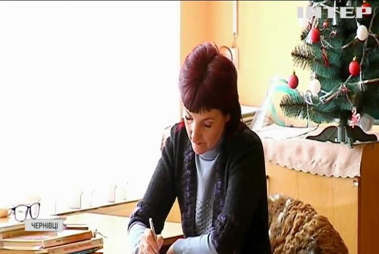 """Школярів на """"дистанційку"""": потужна хвиля  COVID-19 накрила Буковину"""