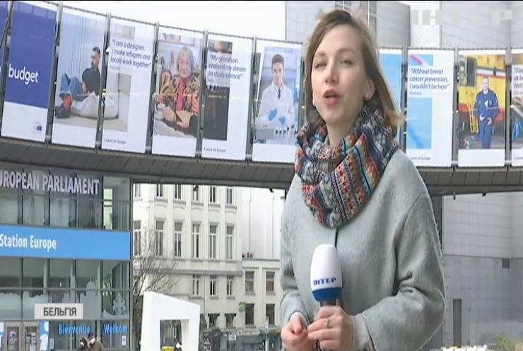 У Брюсселі масово відкривають соціальні їдальні для нужденних