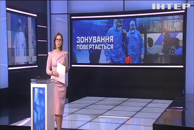 Україна отримала нові коронавірусні зони
