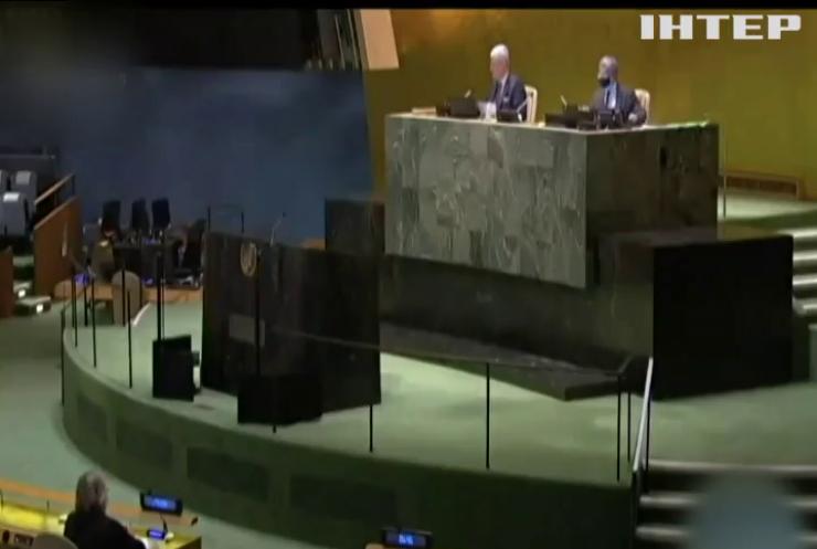На засіданні Генасамблеї ООН обговорили питання Криму та Донбасу