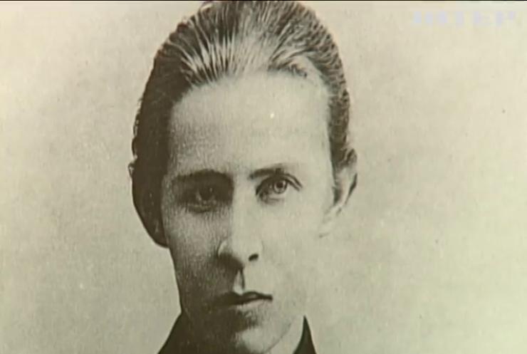 Історія життя: сьогодні відзначають 150 років від дня народження Лесі Українки