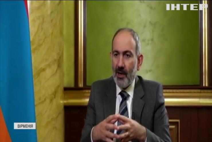 Генштаб Вірменії висунув ультиматум прем'єр-міністру
