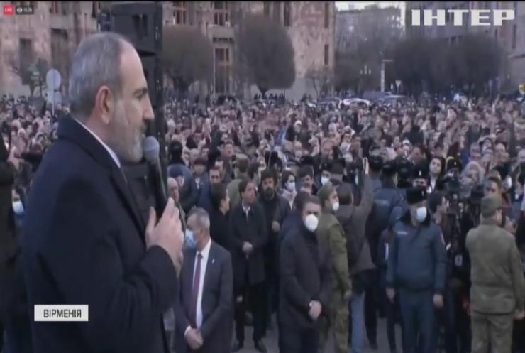 Генштаб Вірменії закликає прем'єр-міністра Нікола Пашиняна скласти повноваження